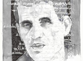 Enfin Ouled Ahmed traduit en français ! Aymen Hacen